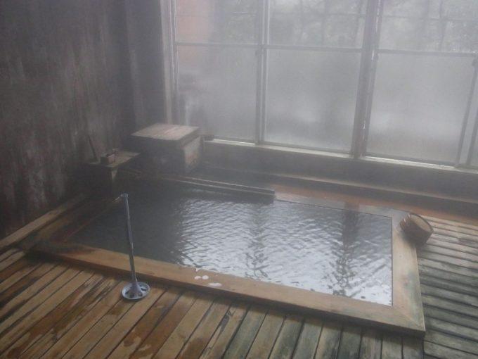会津喜多方熱塩温泉ますや旅館激熱のお風呂