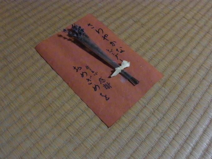 会津喜多方熱塩温泉ますや旅館枕元にラベンダー