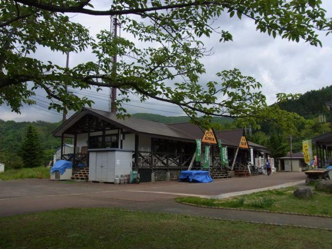 虹の湖公園