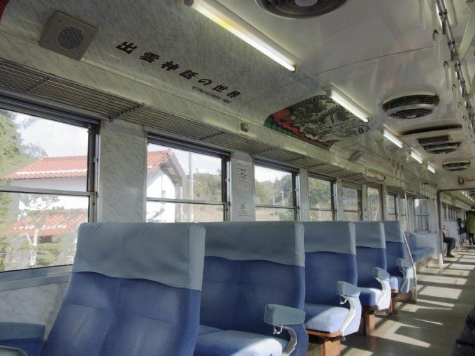 一畑電車元京王5000系に設置された小田急ロマンスカー3100形座席