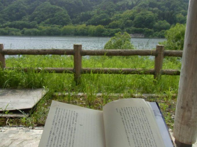 虹の湖読書しながら青荷温泉送迎バスを待つ