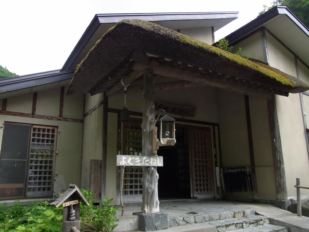秘湯ランプの宿青荷温泉