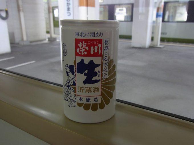 磐越西線車内で榮川ワンカップ