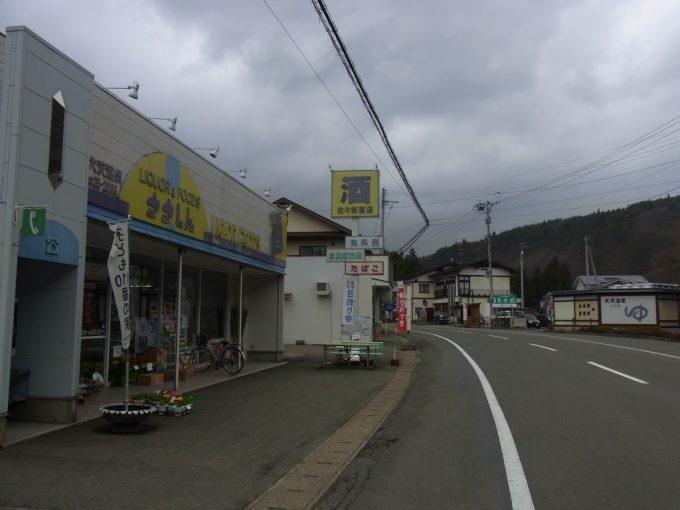 花巻大沢温泉前佐々新酒店