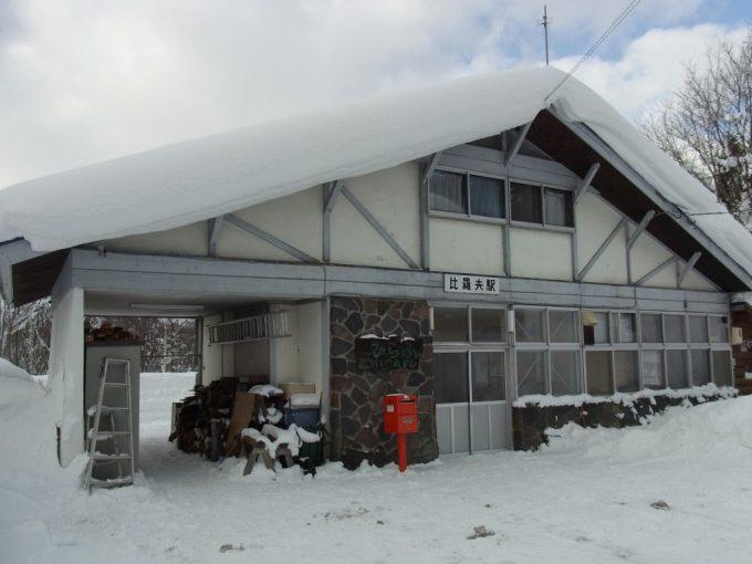 函館本線冬の比羅夫駅