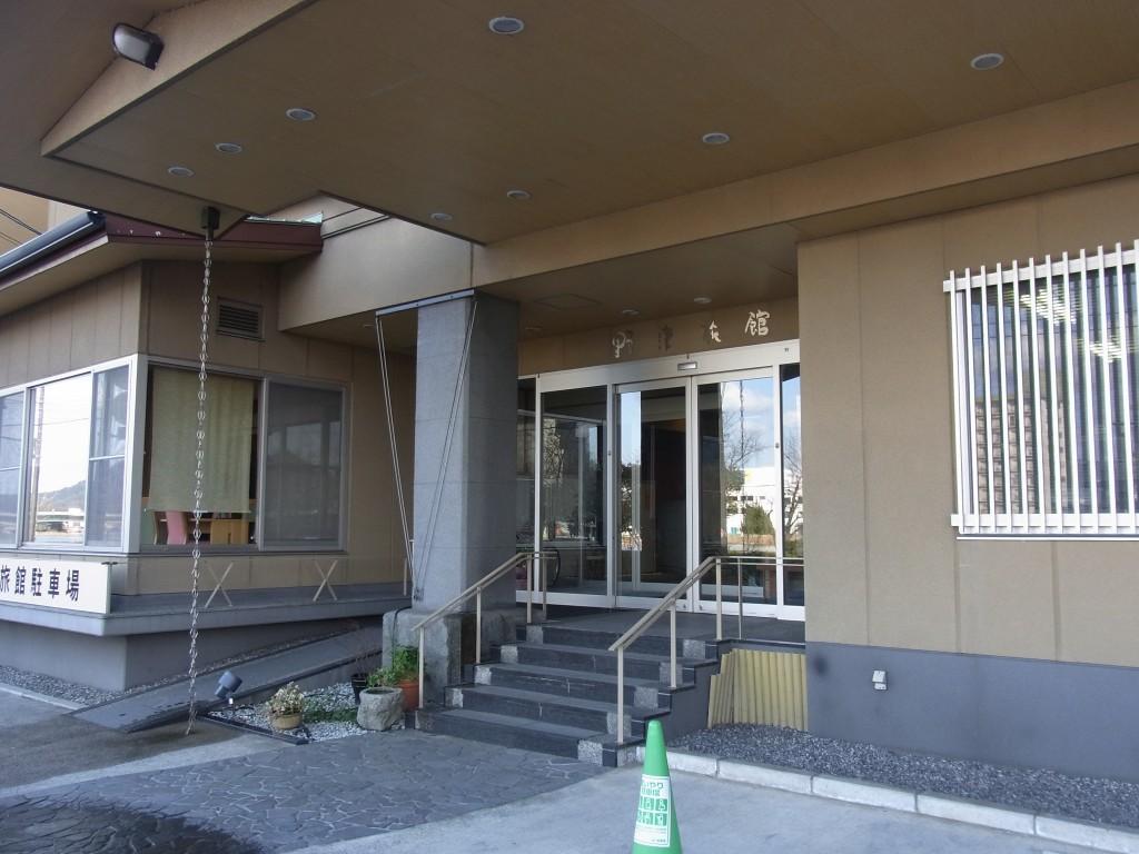 松江野津旅館