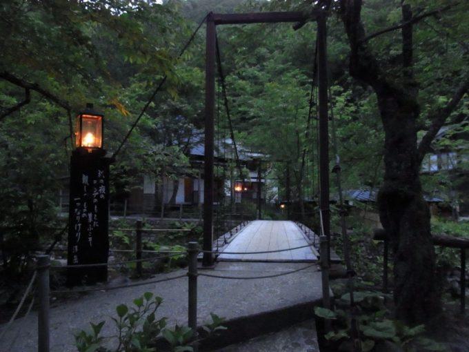 秘湯ランプの宿青荷温泉夕暮れのランプとつり橋