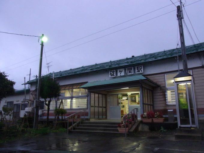 夕刻の碇ヶ関駅