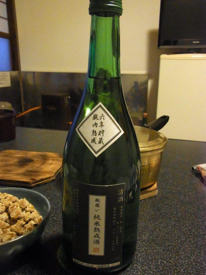 大沢温泉自炊湯治のお供に桜顔瓶囲い純米熟成酒
