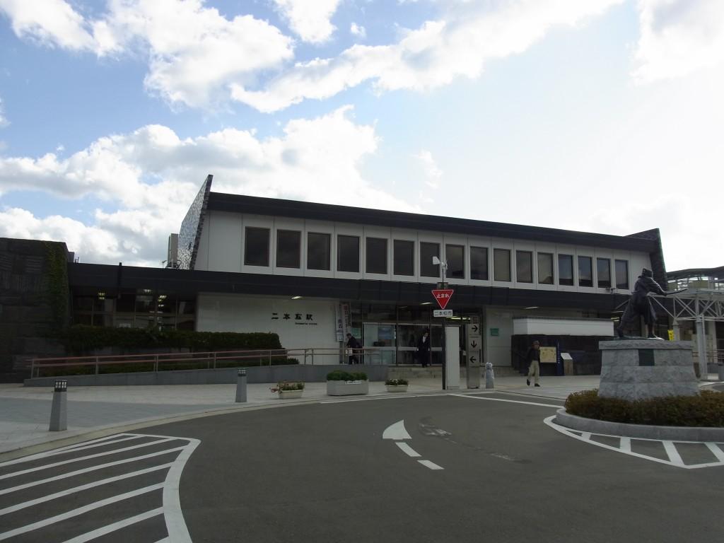 東北本線二本松駅