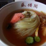 盛楼閣の盛岡冷麺