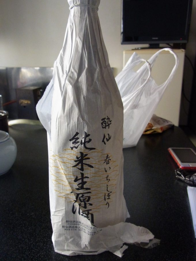 大沢温泉自炊湯治のお供に酔仙春いちしぼり純米生原酒