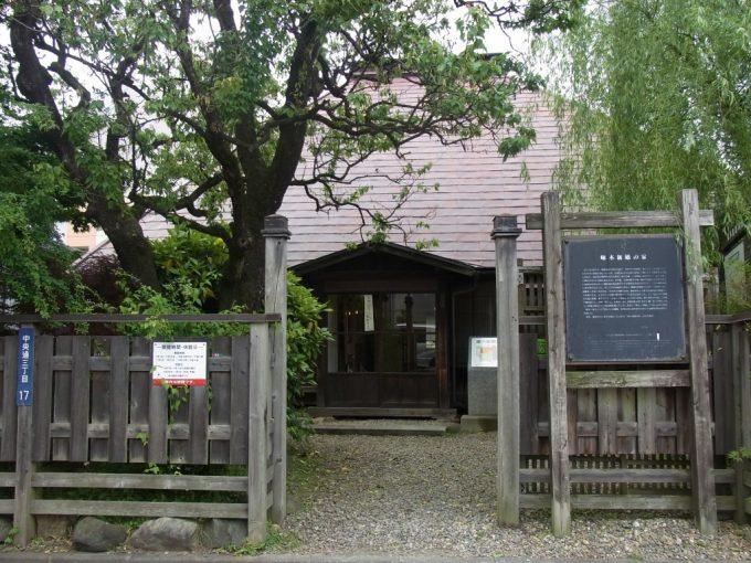盛岡啄木新婚の家