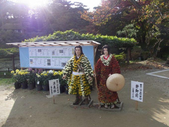 秋の二本松霞ヶ城跡菊まつり菊人形