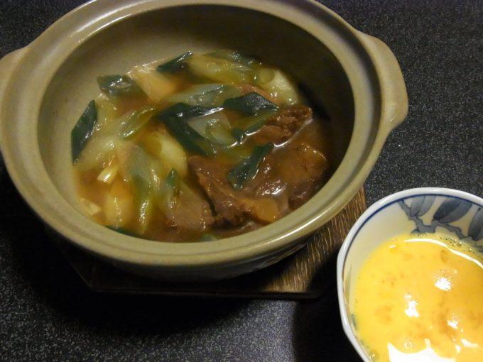 大沢温泉自炊湯治メニュー鯨の大和煮すき焼き風