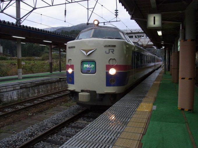 奥羽本線特急かもしか号国鉄型485系