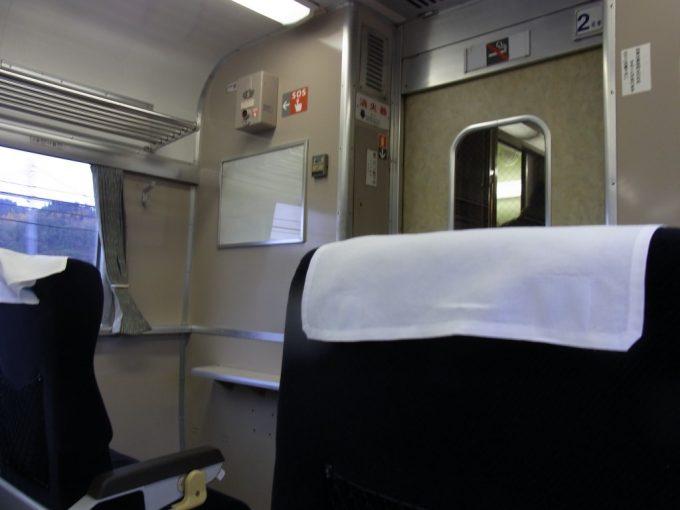 国鉄の面影を残すかもしか号485系車内
