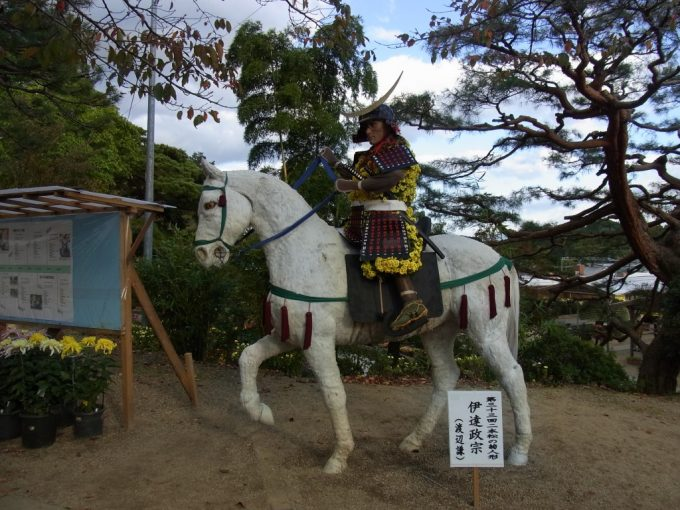 秋の二本松霞ヶ城跡菊まつり白馬に乗った伊達政宗公菊人形