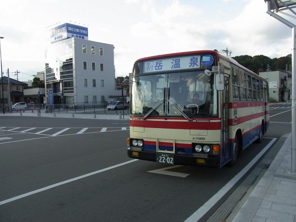 福島交通岳温泉行き