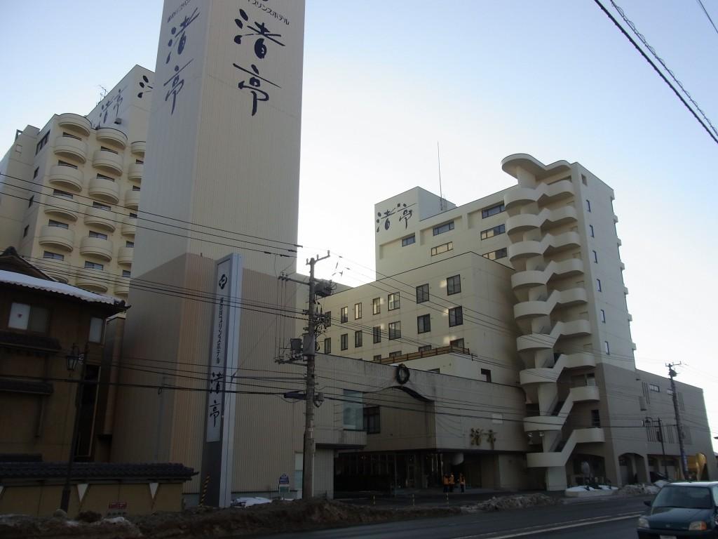 函館湯の川温泉湯の川プリンスホテル渚亭