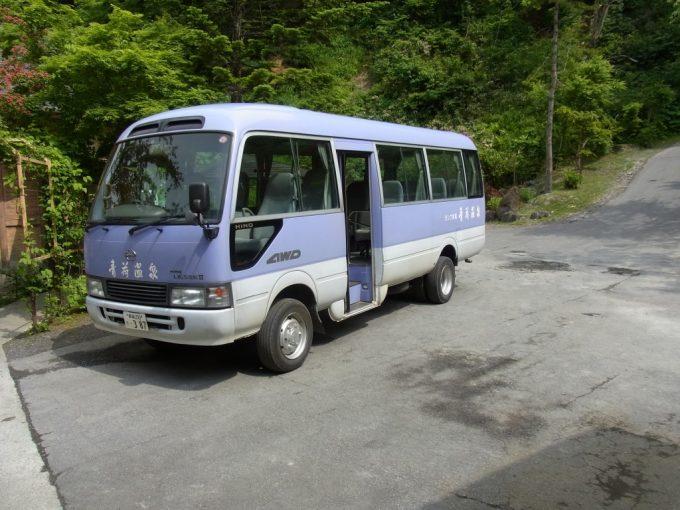 秘湯ランプの宿青荷温泉送迎バス