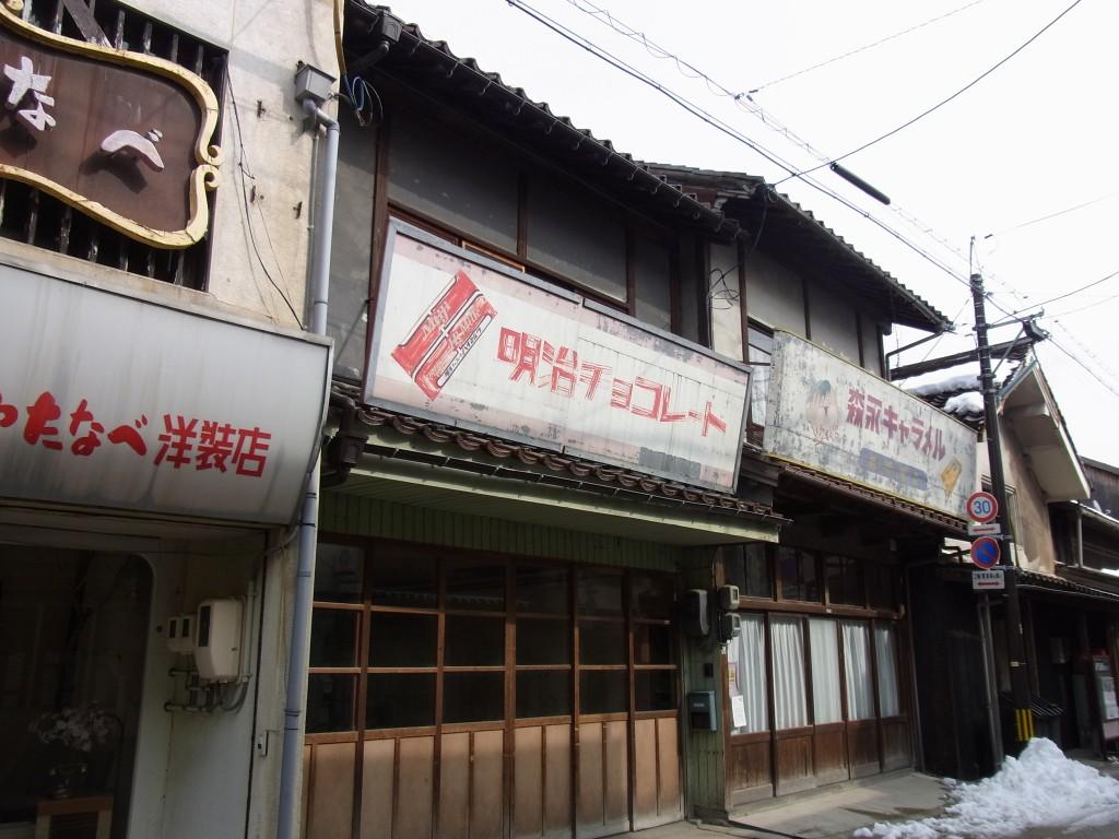 古きよき倉吉の街並み昭和レトロな看板