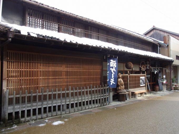 古きよき倉吉の街並み格子戸が美しい造り酒屋