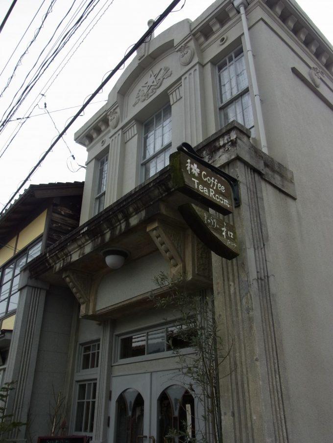 古きよき倉吉の洋館