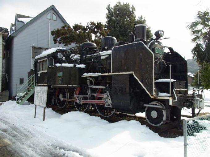 冬の倉吉白い雪に映えるSLC11