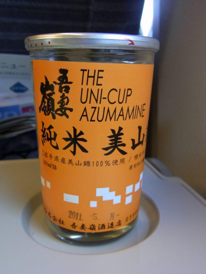 東北新幹線はやぶさ車内で吾妻嶺純米美山錦ワンカップを