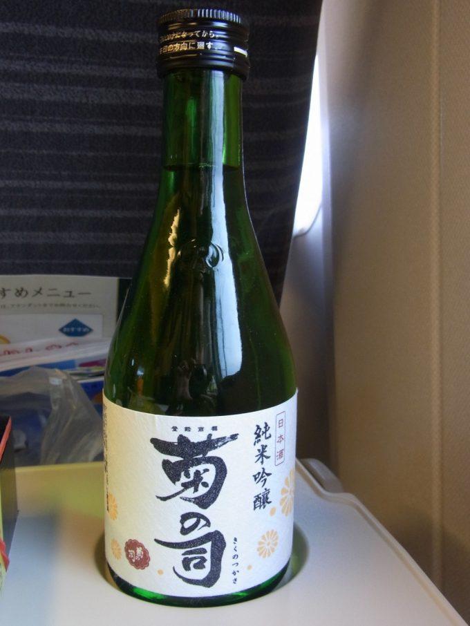 東北新幹線はやぶさ車内で菊の司純米吟醸を