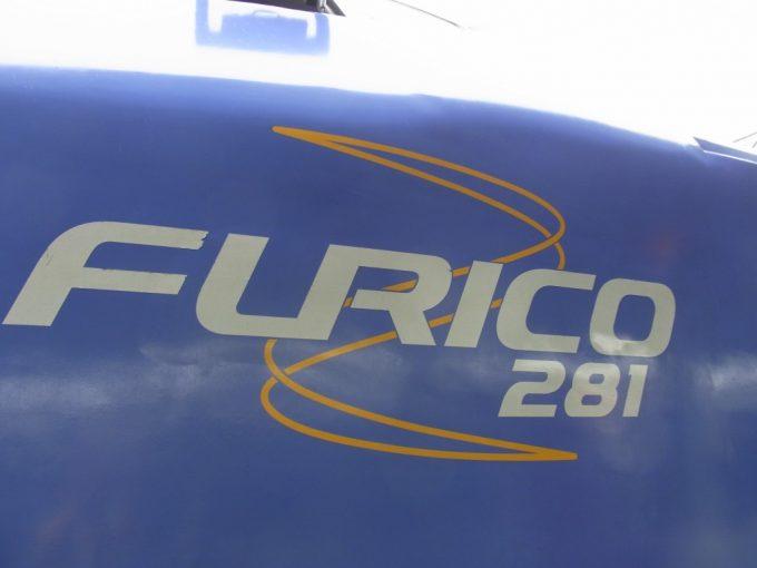 特急スーパー北斗FURICO281ロゴ