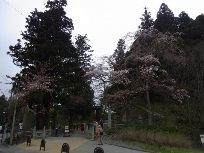 平泉中尊寺入口