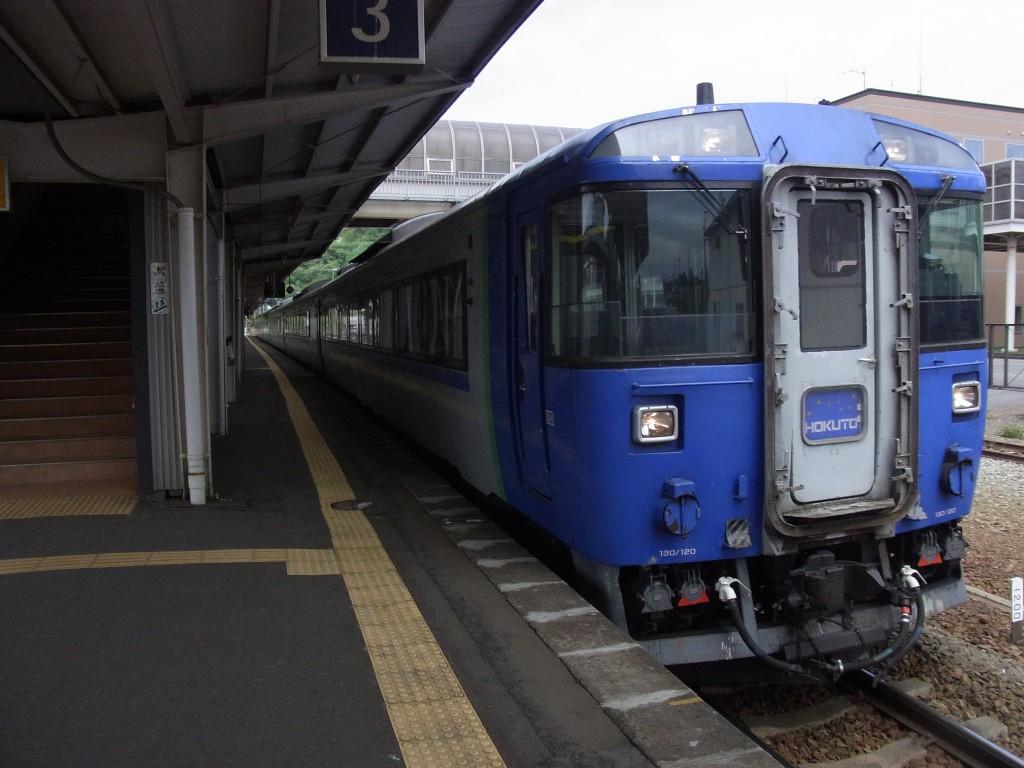 キハ183系北斗洞爺駅入線