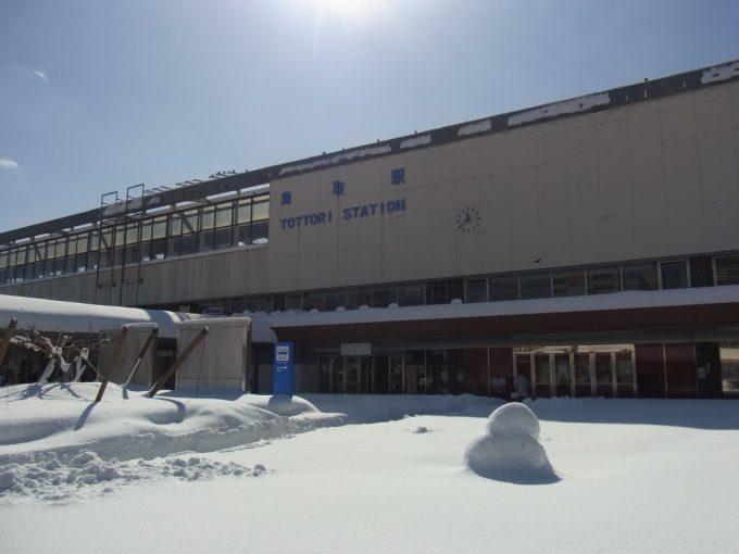 冬晴れの鳥取駅