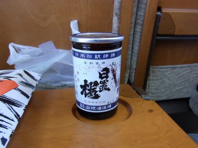智頭急行特急スーパーはくと車内で日置桜純米酒ワンカップ