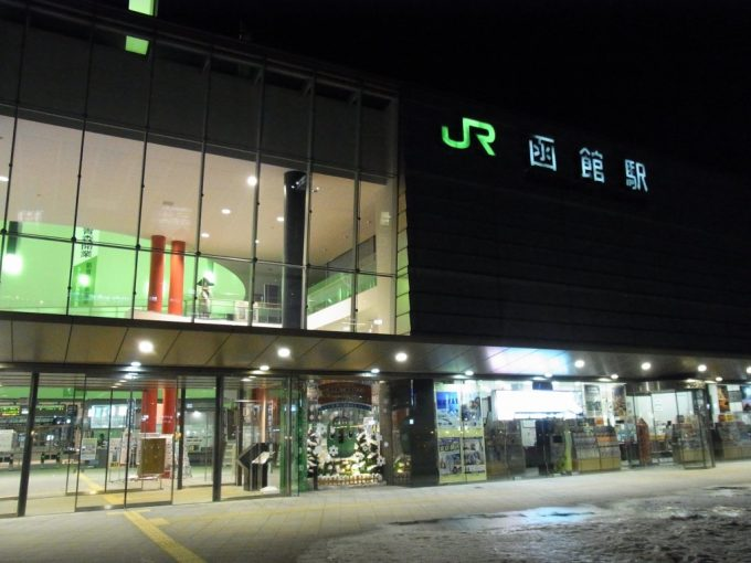 厳冬の夜の函館駅
