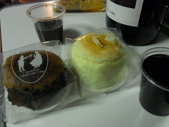 函館スナッフルスチーズオムレットと蒸し焼きショコラ