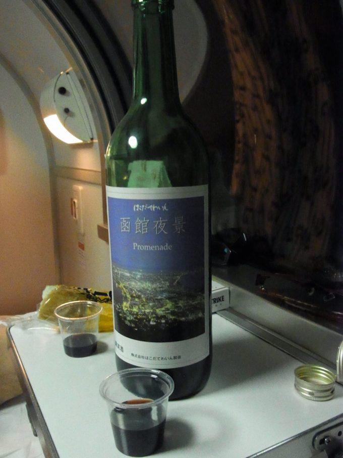 寝台特急北斗星ワインで乾杯