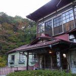 在りし日の不動湯温泉木造旅館