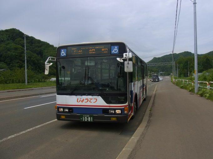 じょうてつバス札幌駅行き