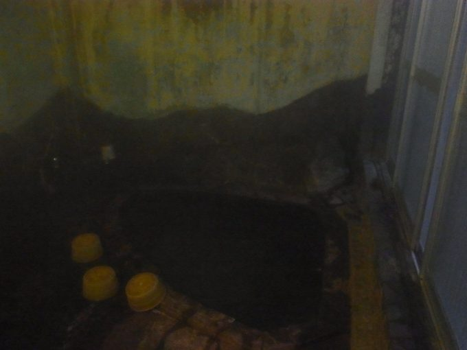 不動湯温泉常盤の湯