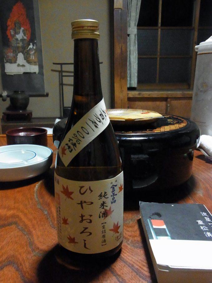 不動湯温泉で金水晶純米酒ひやおろし生詰め原酒