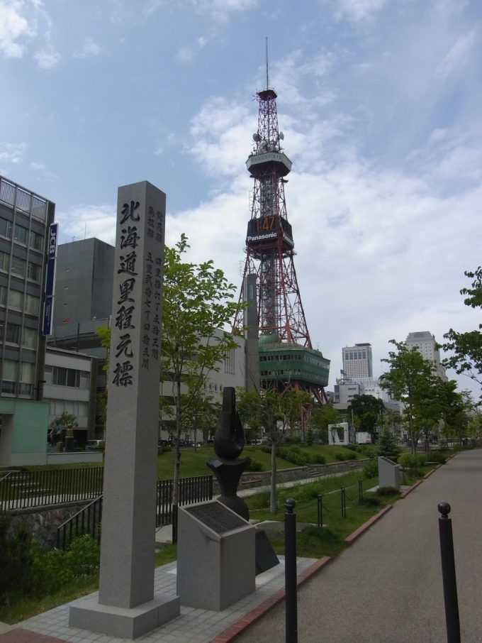 初夏の空にそびえる札幌テレビ塔と北海道里程元標