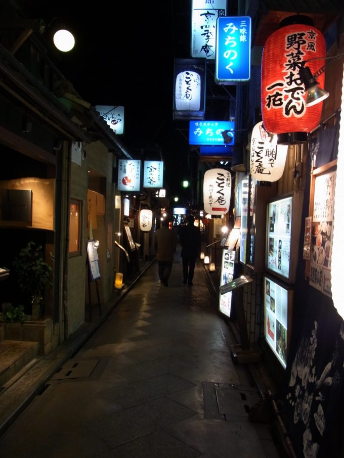 風情ある夜の京都先斗町