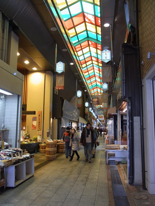 京都の台所錦市場