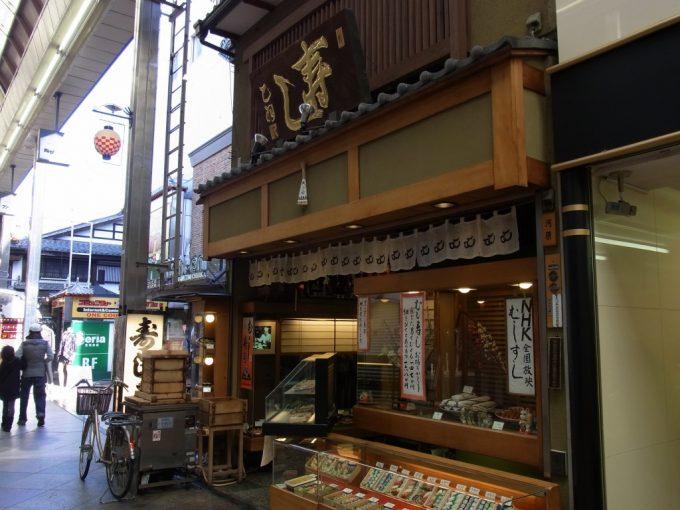 京都新京極寿司乙羽