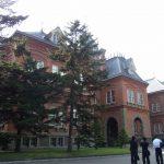 札幌北海道庁赤れんが庁舎