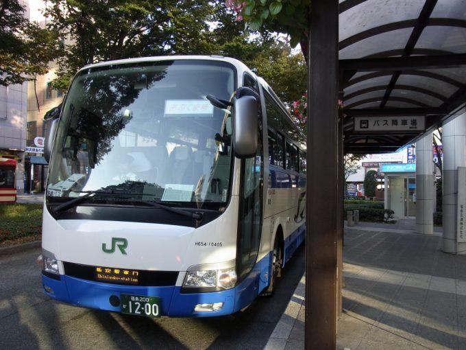 JRバス東北あぶくま号