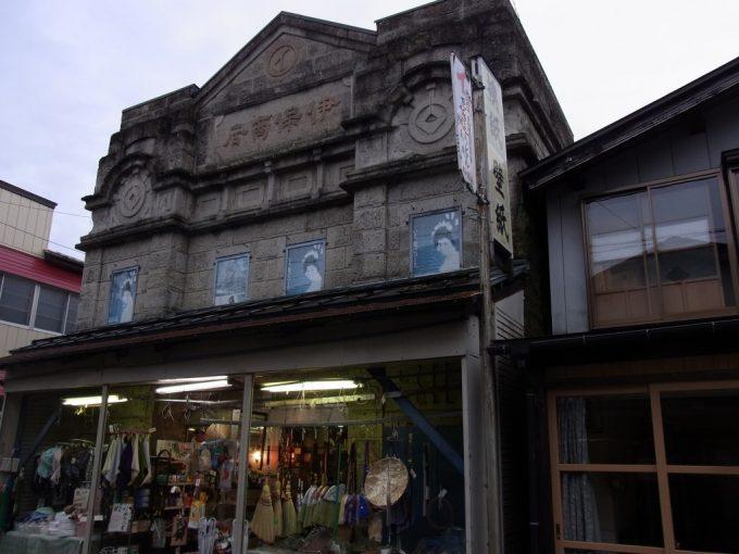 角館街角に立つ重厚な石造りの雑貨屋